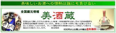20080918-mishukura1.JPG