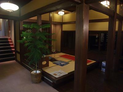 20081130-DSCF7222hazubekkann.JPG