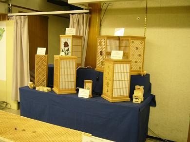 20090204-P1010853kazarimado.JPG
