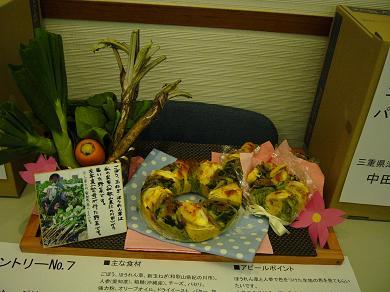 20090512-P1020294hinodeshou.JPG