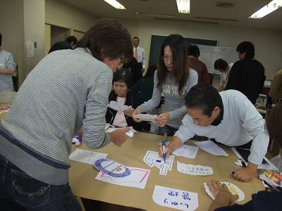 20091025-DSCF0618oyama.JPG
