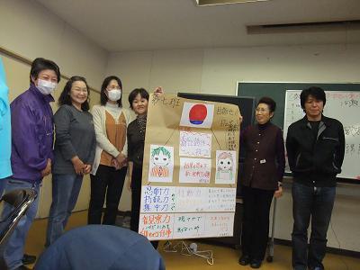 20091127-DSCF0810hinodeyama.JPG