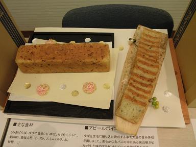 20100502-P4241448yuba15.JPG