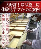 20100915-top_r_factory.jpg
