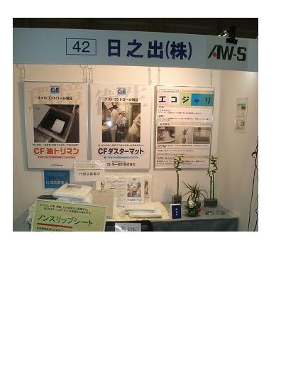 20101026-DSCF2439_R36kiritori.JPG