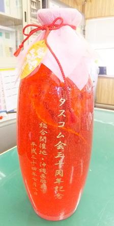 沖縄ガラス