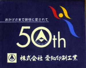 DSCF0190402